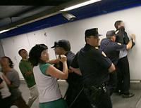 caixa policial